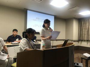 第6回 特定医療法人 仁悠会 吉川病院グループ 研究発表会