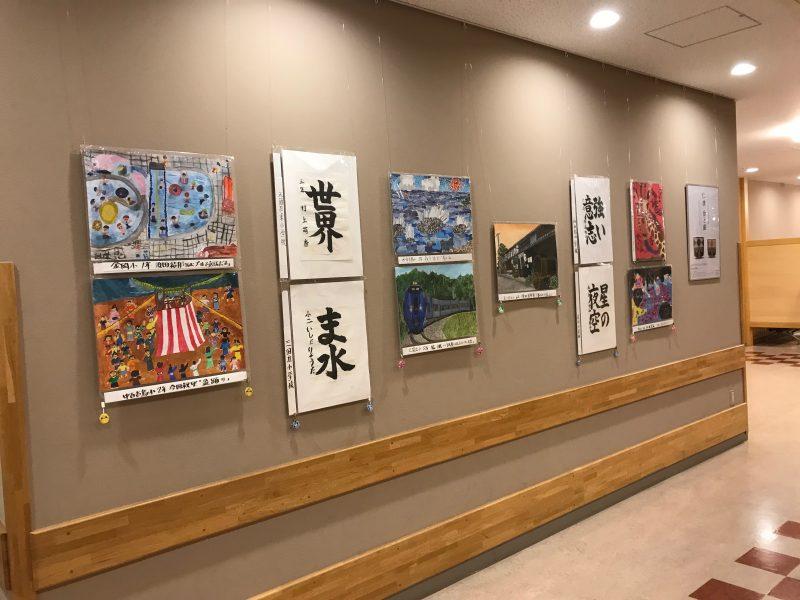 今年もMOA美術館児童作品展の展示をしています(10月19日まで)